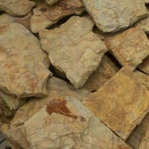 natural stone 1171 300x300 - Песчаник Дракон, жёлтый