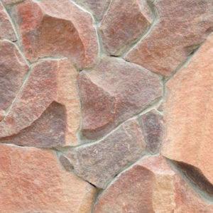 natural stone 2021 300x300 - Песчаник фонтанка терракотовая