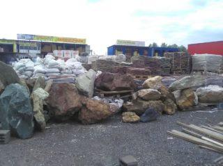 Природный камень в Раменском
