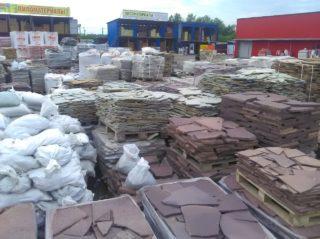 Натуральный камень с доставкой по Московской области
